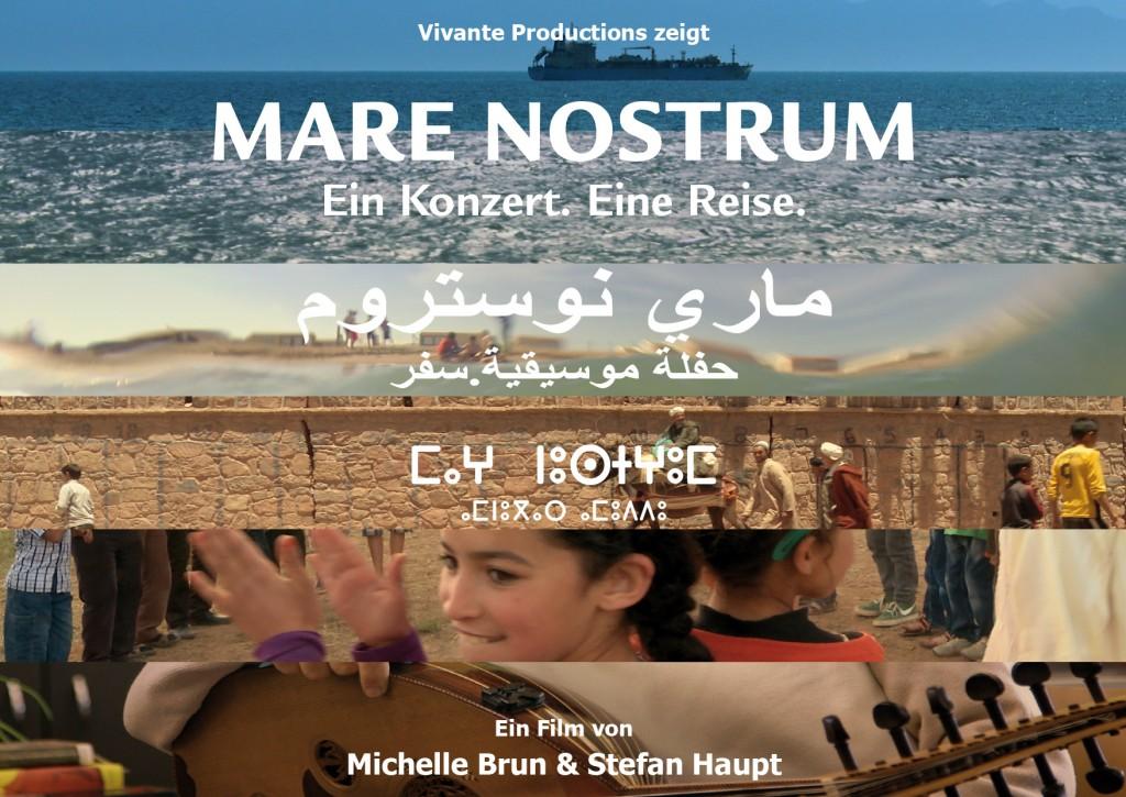 Filmplakat für Mare Nostrum. Weitere Infos auch unter: https://www.facebook.com/marenostrum.film