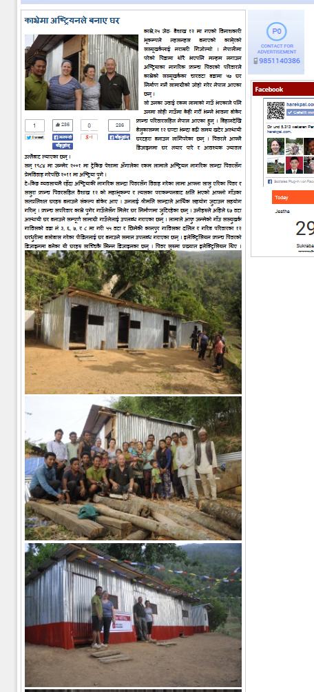 Zeitungsbericht in Nepal über unser mustergpültige Erbebenaufbauprojekt!